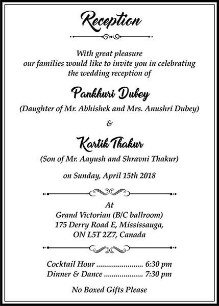 25 Hindu Wedding Card Wordings Hindu Wedding Invitation Matter